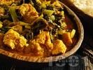 Рецепта Пиле със спанак и кисело мляко по пенджабски